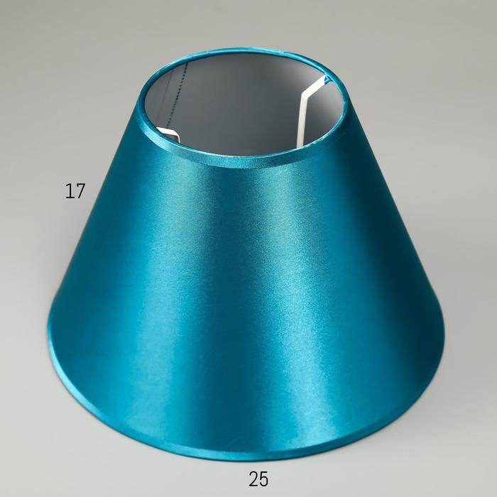 Абажур Е27, цвет бирюзовый, 12х25х17 см