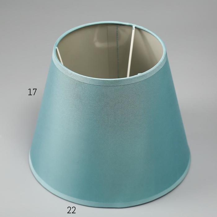 Абажур Е27, цвет бирюзовый матовый, 14х22х17 см