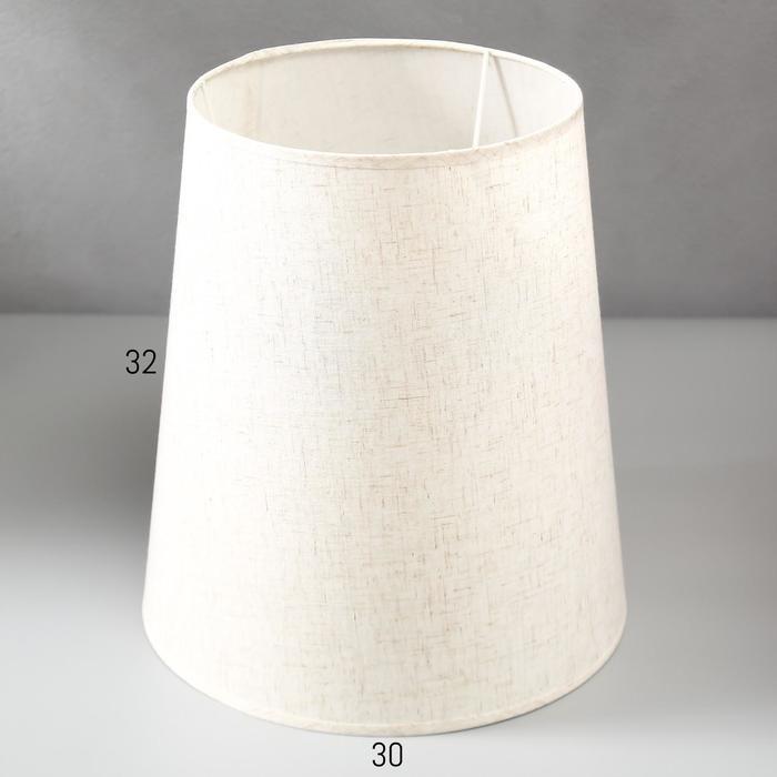 Абажур Е27, цвет светло-бежевый, 23х30х34 см
