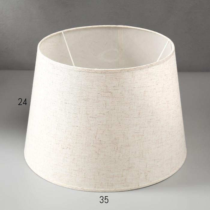 Абажур Е27, цвет светло-бежевый, 29х35х24 см