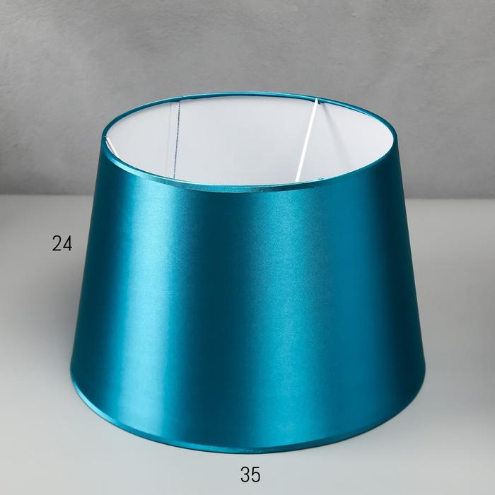 Абажур Е27, цвет бирюзовый, 29х35х24 см