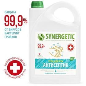 Средство для рук антибактериальное SYNERGETIC антисептик, гель 3.5 л