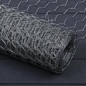 Сетка оцинкованная, плетёная, 1,5 × 10 м, ячейка 25 × 25 мм, d = 1 мм, металл Ош