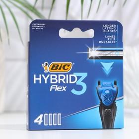 Сменные кассеты BIC 3 FLEX  HYBRID 3 лезвия, 4 шт.