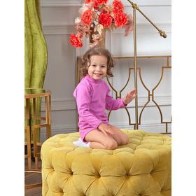 Боди-водолазка детская, цвет лиловый, рост 80 см