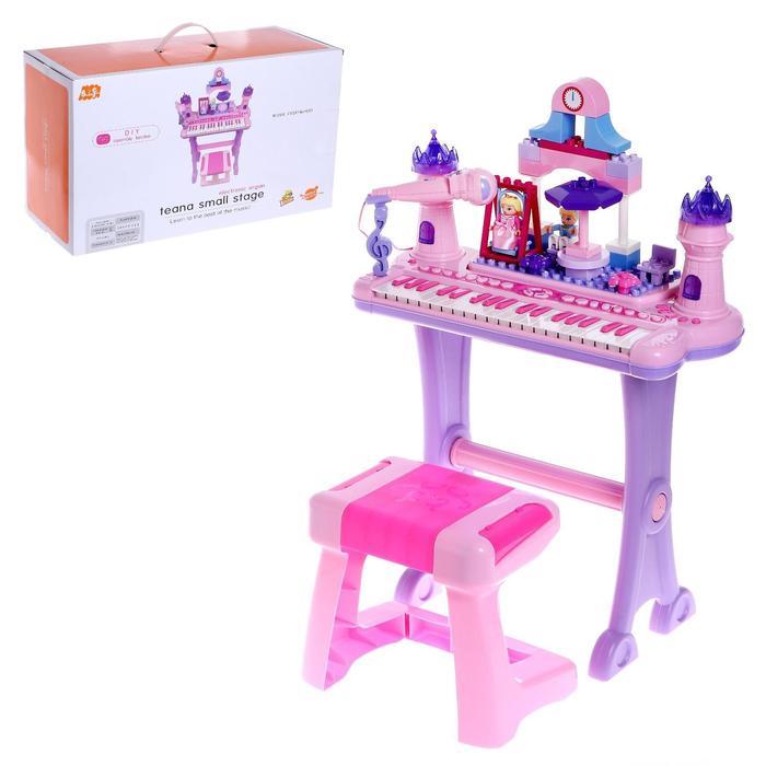 Cинтезатор «Замок принцессы», со стульчиком, микрофоном и конструктором