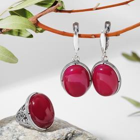 Гарнитур 2 предмета: серьги, кольцо посеребрение, классика 'Агат розовый', 18 размер Ош
