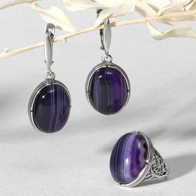 Гарнитур 2 предмета: серьги, кольцо посеребрение, классика 'Агат фиолетовый', 18  размер Ош