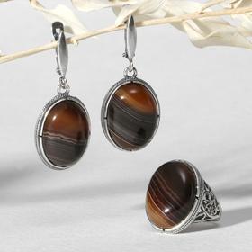 Гарнитур 2 предмета: серьги, кольцо посеребрение, классика 'Агат коричневый', 18-18,5 размер Ош