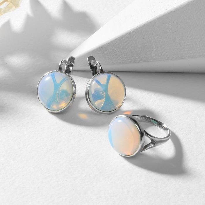 """Гарнитур 2 предмета: серьги, кольцо посеребрение, круг """"Лунный камень"""", 18-19,5 размер"""