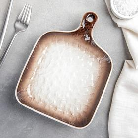 Блюдо для подачи Доляна «Туманность», 23×16,6×3,5 см, цвет коричневый