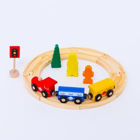 Железная дорога «Весёлый паровозик»