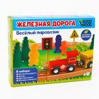 Железная дорога «Весёлый паровозик» - Фото 5