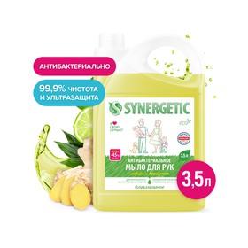Мыло жидкое экологичное Synergetic, антибактериальное, гипоаллергенное, имбирь и бергамот, 3.5 л