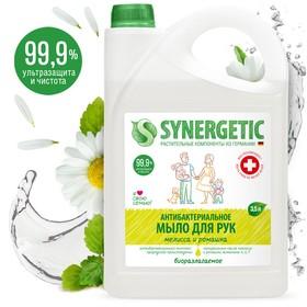 Мыло жидкое экологичное Synergetic, антибактериальное, гипоаллергенное, мелисса и ромашка, 3.5 л