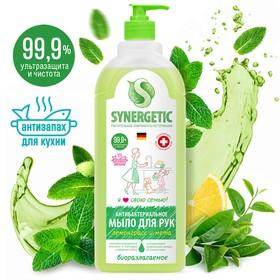 Мыло жидкое экологичное Synergetic, антибактериальное, гипоаллергенное, лемонграсс и мята, 1 л