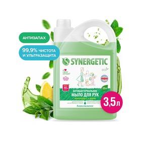 Мыло жидкое экологичное Synergetic, антибактериальное, гипоаллергенное, лемонграсс и мята, 3.5 л