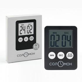 Электронный кухонный таймер 'Кастоми' на магните, 5.3х7 см Ош