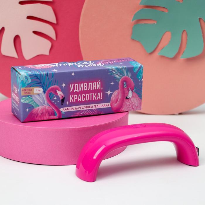 LED-лампа для сушки ногтей «Удивляй, красотка!», 9 Вт, USB