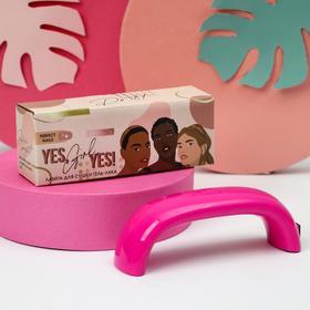 LED-лампа для сушки ногтей Yes, girl, yes», 9 Вт, USB Ош