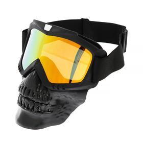 Очки-маска для езды на мототехнике, разборные, визор оранжевый, черный Ош
