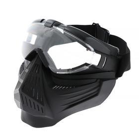 Очки-маска для езды на мототехнике, разборные, визор прозрачный, черный Ош