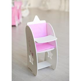 Игрушка детская: столик для кормления с мягким сиденьем, коллекция «Diamond star» белый