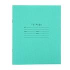 Тетрадь 18 листов линейка «Зелёная обложка», плотность 60 г/м2, белизна 95%, блок и обложка из бумаги Архангельского ЦБК
