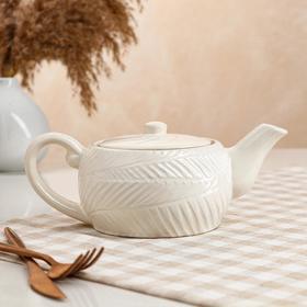 """Чайник для заварки """"Уют"""", белый, 0.8 л"""