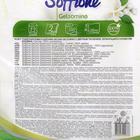 Туалетная бумага Soffione Decoro Gelsomino 12р - Фото 3