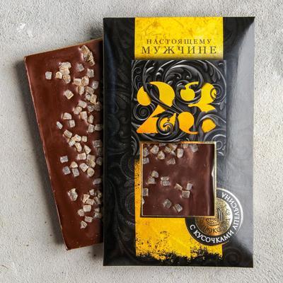 Молочный шоколад с апельсином «Настоящему мужчине», 85 гр.