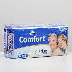 """Подгузники для взрослых Kippers Comfort """"M"""" 30 шт"""