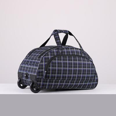 Сумка дорожная на колёсах, отдел на молнии, наружный карман, цвет чёрный