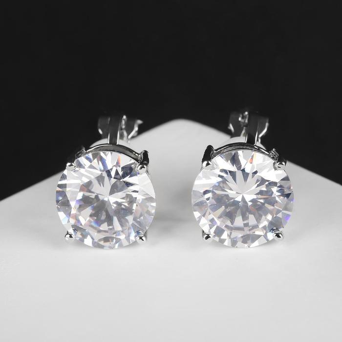 """Клипсы """"Вечеринка"""" крупные кристаллы, цвет белый в серебре"""