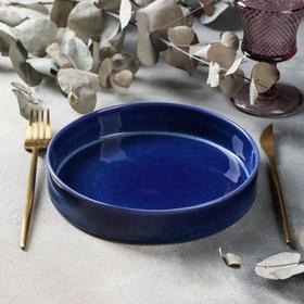 Тарелка Elk keramika «Таватуй», d=20 см