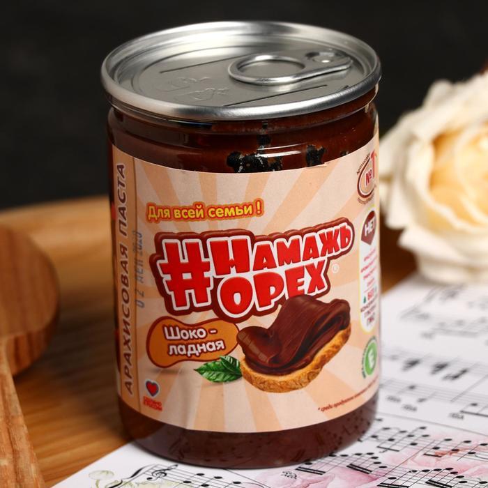 Арахисовая паста «Шоколадная», 230 г