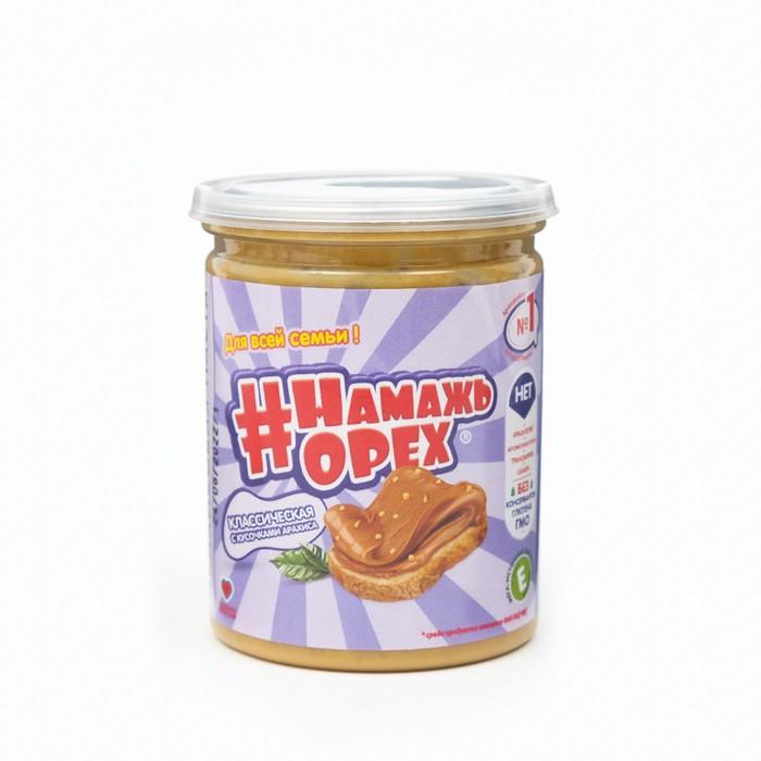 Арахисовая паста «Классическая», 100% арахиса, без добавок, 230 г