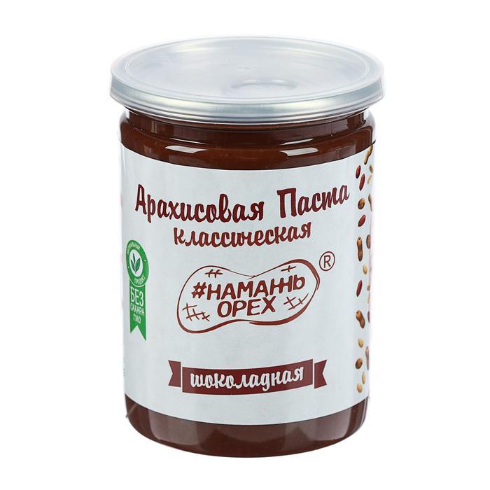 Арахисовая паста «Тёмный шоколад», 250 г
