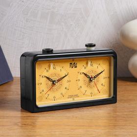 Часы шахматные кварцевые, 9004А 18х10.5х5.5 см Ош