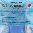Пластилин воздушный 50г Artifact, синий, высыхает на воздухе 24ч - Фото 3