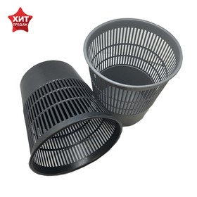 Корзина для бумаг и мусора Calligrata, 9 литров, сетчатая, черная