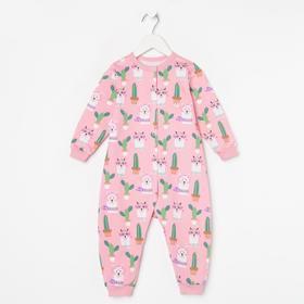Комбинезон детский, цвет розовый, рост 74 см
