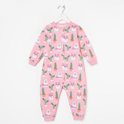 Комбинезон детский, цвет розовый, рост 74 см - Фото 1