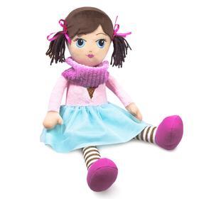 Мягкая игрушка «Кукла София», 42 см