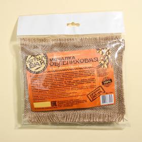 Мочалка льняная «Облепиховая», с органическим мылом