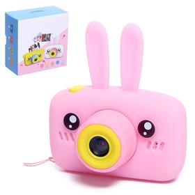 Детский фотоаппарат 'Зайчик', цвет розовый Ош