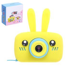 Детский фотоаппарат 'Зайчик', цвет жёлтый Ош