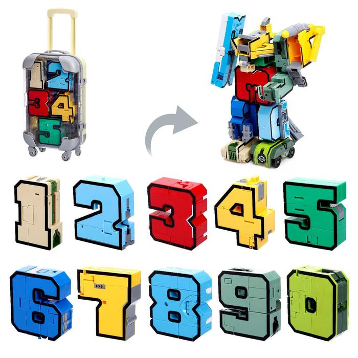 Игровой набор «Робоцифры», трансформируется, в чемодане от 0 до 9, цвет бежевый