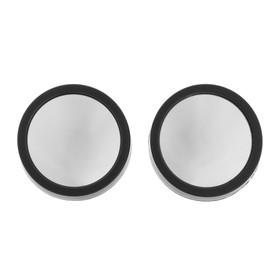 Зеркало сферическое, 50 мм, черный, набор 2 шт Ош