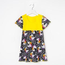 Платье для девочки, цвет чёрный/единорог, рост 98 см Ош